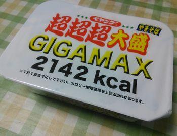 IMG_20181125_111434.jpg