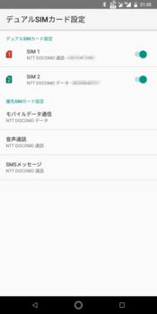 Screenshot_20190125-213538.png